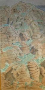Bungle Bungles Western Australia, Dated 2016, 100 x 50 cm