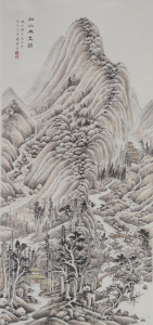 24  臨清 王鑑  谿山無盡圖  Copy of Endless mountains by Wang Meng, dated 1669 (Qīng Dynasty)