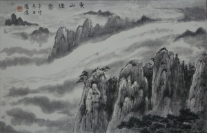 黃山煙雲   Sea of clouds of Huangshan (Yellow Mountain, China)