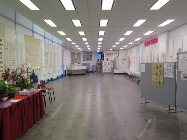Exhibition hall 展覽會塲