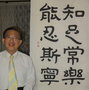 Showing the relative size of the words  展示字體的大小