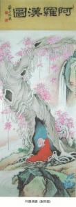 Figure painting 人物畫