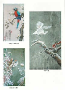 Bird paintings 翎毛畫