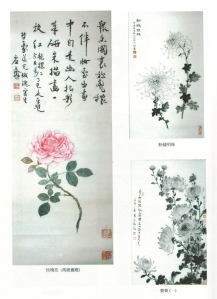 Flower paintings 花卉畫
