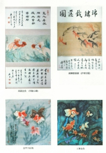 Goldfish paintings 金魚畫