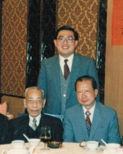 Mr Ip, Mr Wong Wai Cheong and Patrick 1988