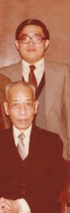 Mr Wong & Patrick 1982