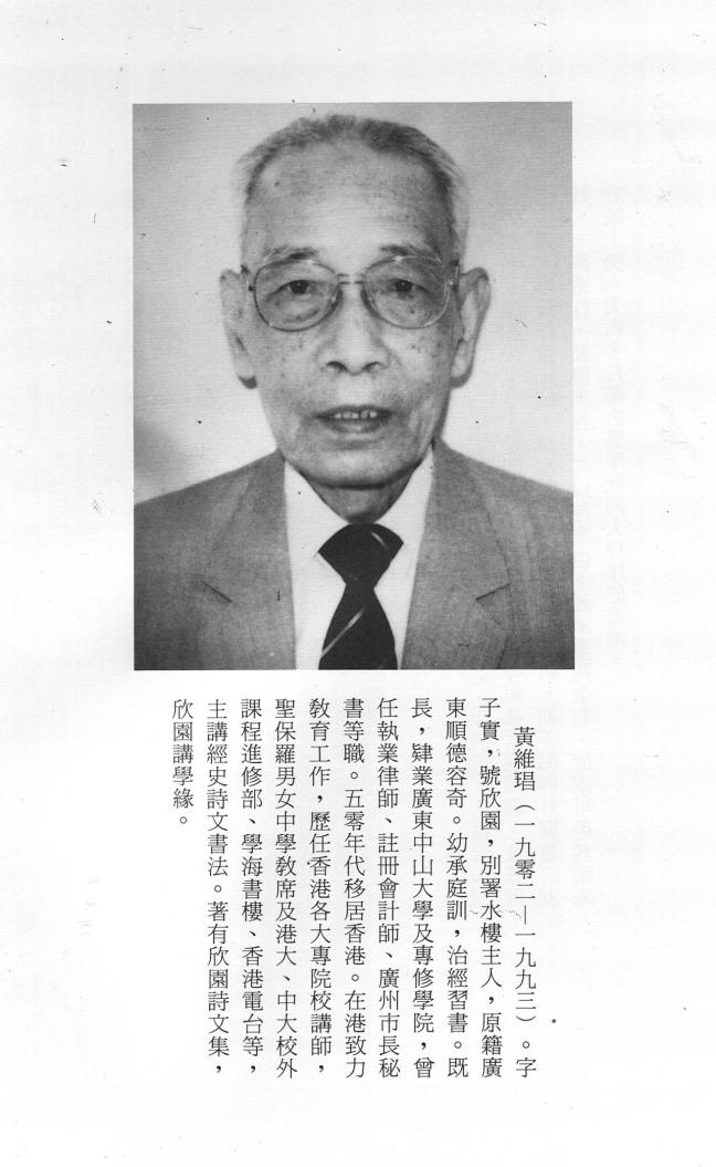 Mr WONG Wai Cheong