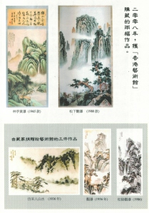 Works collected by Hong Kong Museum of Art 香港藝術館