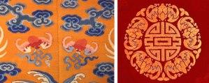 Symbols of bats / fu (蝙蝠 / 福)