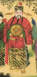 Cáishén (財神)