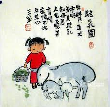 A drawing depicts a baby lamb kneeling down to feed from its mother
