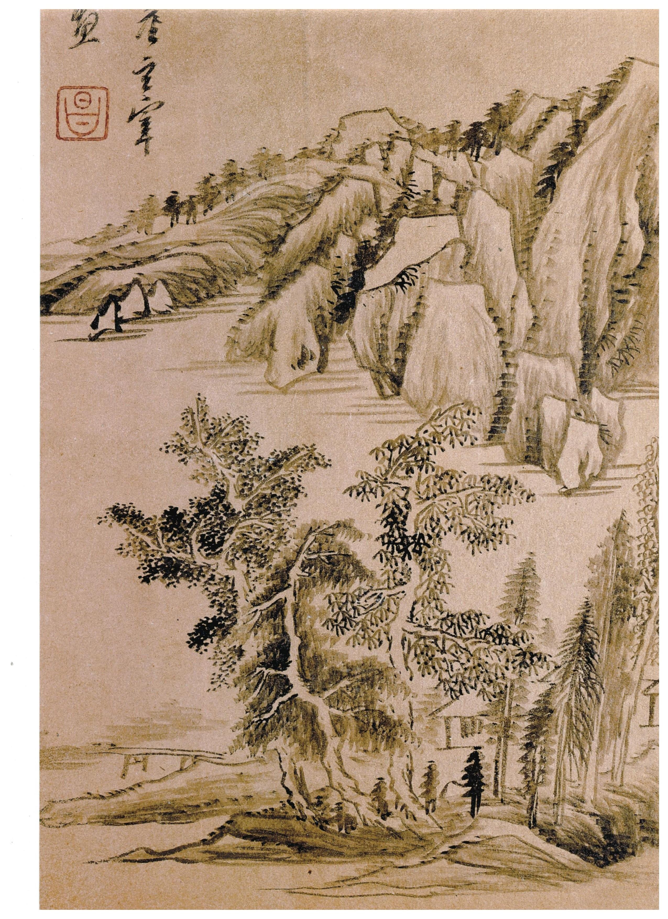 Shanshui painting