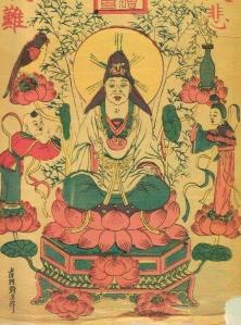 Guānyīn (觀音), Bodhisattva