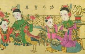 Merit and Glory, Wealth and Eminence (功名富貴)