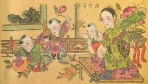 The Lotus Bears Precious Seeds (蓮生貴子)