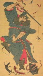 Zhōng kuí (鍾馗), Demon chaser