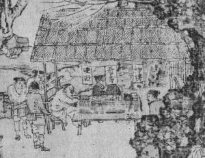 A fortune teller with his clients - advertisement signs of 'kàn mìng', 'zhānbǔ', 'shén kè' (看命,占卜,神課)