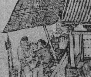 A barber - 刀鑷王