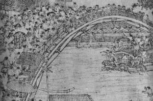 The Rainbow Bridge (虹橋)
