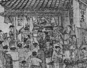 A sop selling mutton (羊肉)