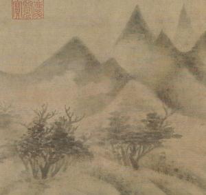 Details of Mi Youren (米友仁) brushstrokes in Cloudy Mountains 雲山圖, The Metropolitan Museum of Art, New York