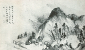 a landscape painting based on T'ang Dynasty Poem by Li Liu-fang (李流芳)