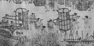 Other sedan chairs do not have decorations of weeping willows and plants.