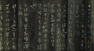 . Qǐng jī xuě níng hán頃積雪凝寒