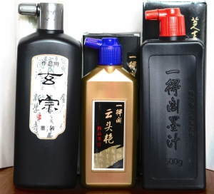 From the left: 玄宗墨液 made by 墨運堂, a famous Japanese brand, 'Yúntóu yàn' (云头艳) made by 'Yi De Ge' ( 一得閣), a famous Chinese brand, regular 'Yi De Ge Mò Zhī ' ( 一得閣墨汁).