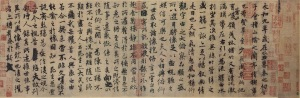This copy (摹本) of Lanting Xu 《蘭亭序》called 'Shénlóng běn' copy (神龍本) contains 28 vertical lines and 324 characters