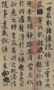 From the 12th lines onwards the brush movement significantly takes natural and flowing style of writing