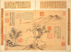 The_Calligraphy_Model_Sunny_after_Snow_by_Wang_Xizhi_Cropped (1)