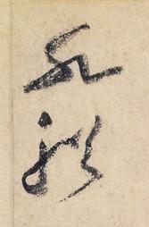 hqxr (2)