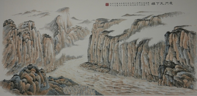 Qutang Gorge before the building of the Dam (2013), 68 x 136 cm , ink and water colour on paper 夔門通一線,怪石插橫流。峰與天關接,舟中地窟行。(清 何明禮詩)