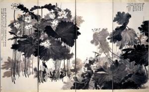 Artist: Zhang Daqian ( Chang Dai-chien) (1899 – 1983)