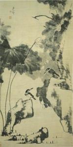 Bada Shanren (八大山人) (1626 - 1705)
