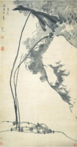Bada Shanren (八大山人) (1626 - 1705) c 1697
