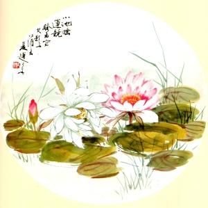 Chao Sung-ch'Uan (趙松泉)