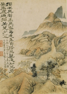 Shitao 石濤 (1642 - c1718) Paintings depicting Poems of the Tang Dynasty 唐人詩意图 23 x 16.4 cm. The Palace Museum,