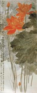 Artist: Zhang Daqian ( Chang Dai-chien) (張大千) (1899 – 1983)