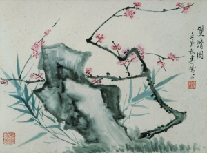 Li Fenggong, 1962, Bamboo and Peach Blossom, 24 x 36 cm, ink and watercolour on paper. Inscriptions: 雙清圖 壬寅 李鳳公, Seal: 鳳公六十之後作(白紋), private collection
