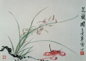 Li Fenggong, 1962, Orchid and Bracket fungi (Ganoderma) 靈芝, 24 x 36 cm, ink and watercolour on paper. Inscriptions: 芝蘭圖 壬寅 李鳳公, Seal: 鳳公(朱紋), private collection