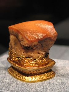 Dong-Po Rou (東波肉)(The pork belly meat) rock. Taipei Palace Museum https://www.pinterest.com/pin/90635011224061300
