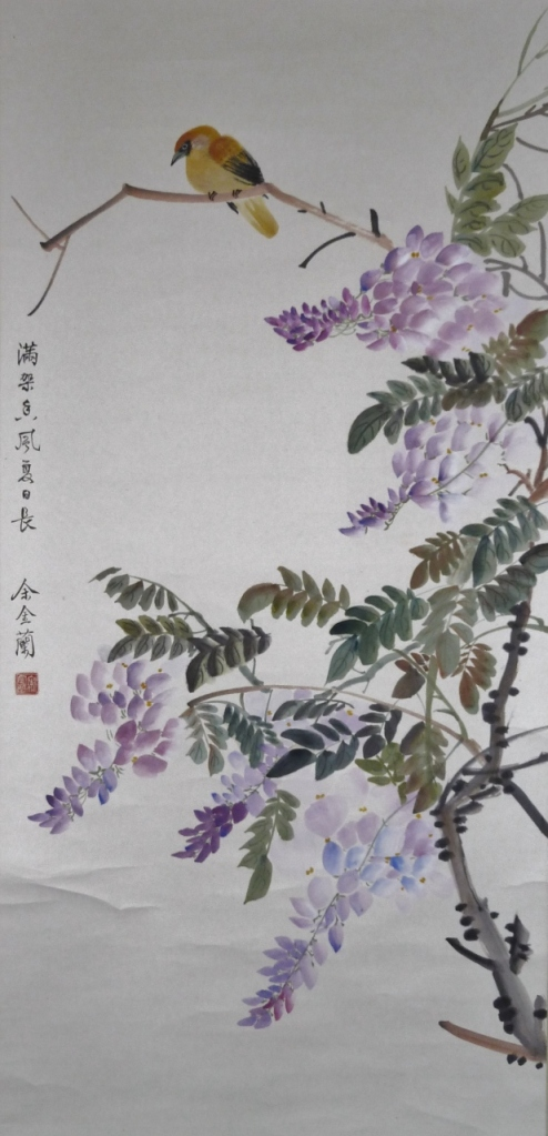 Yu Jin-lan (余金蘭)(active around 1960) Wisteria flowers and a bird, ink and Chinese watercolour on paper