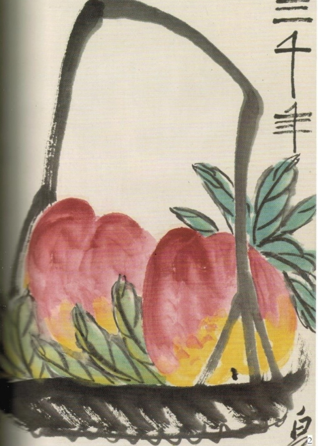 Qi Baishi 齊白石 (1864 – 1957), Peaches in Basket