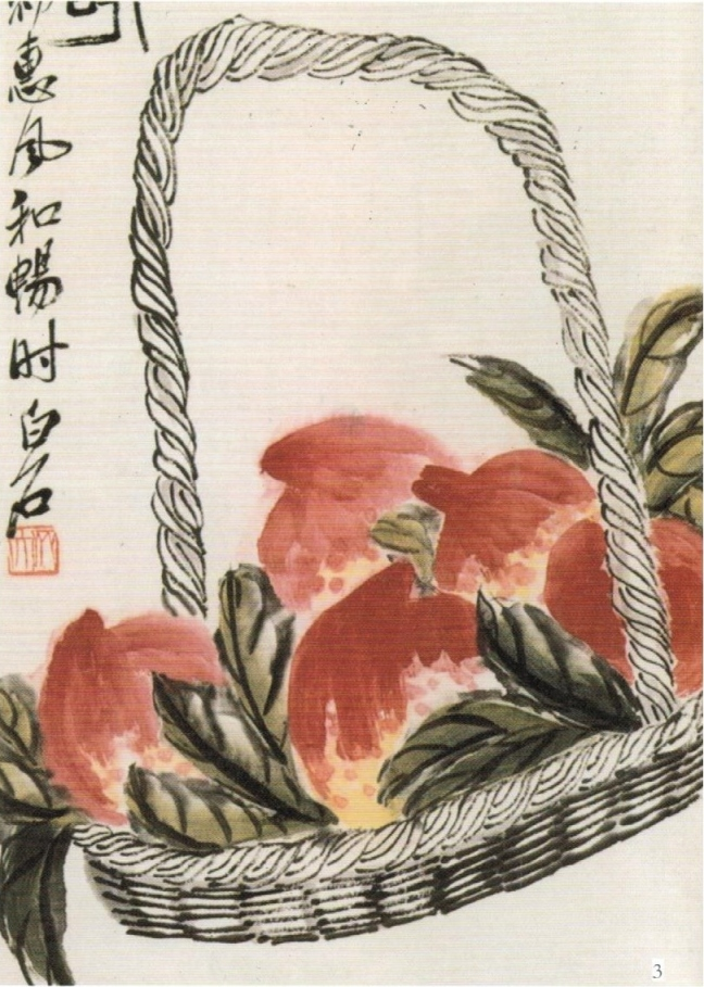Qi Baishi 齊白石 (1864 – 1957), Peaches in Basket, ink and watercolour on paper