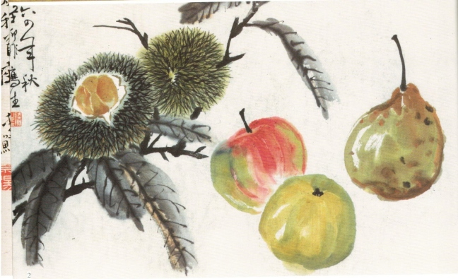 Lù Yì fēi 陸抑非 (1908 – 1997), Apples, ink and watercolour on paper