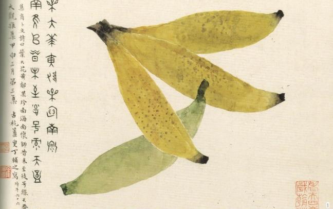 Dīng Pù zhī 丁鋪之, Bananas, ink and watercolour on paper