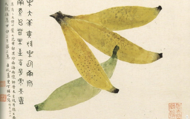 Dīng Pù zhī 丁鋪之, Bananas, ink and watercolour on paper